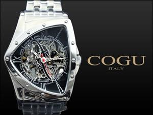 コグ COGU 腕時計 流通限定モデル 自動巻き フルスケルトン BNT-BKH2