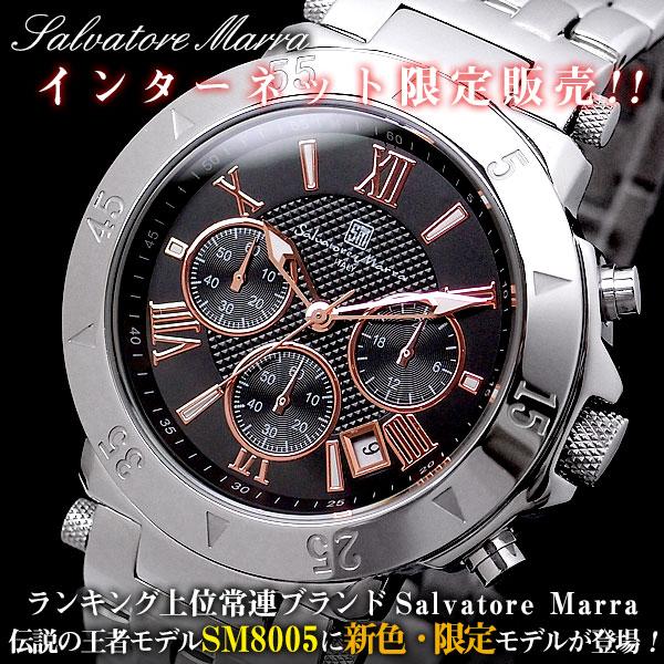 サルバトーレマーラ 腕時計 時計 クロノグラフ メンズ SM8005-BKPG