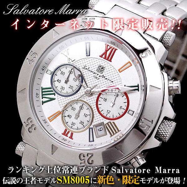 サルバトーレマーラ 腕時計 時計 クロノグラフ メンズ SM8005-WHRB