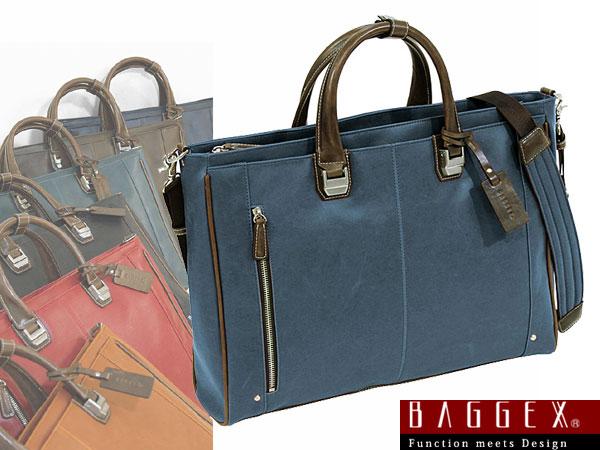 バジェックス BAGGEX TREASURE ビジネスバッグ メンズ 23-5534 ブルー