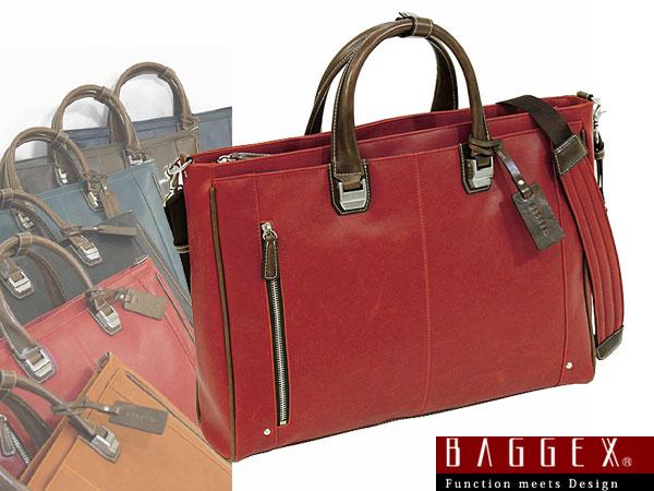 バジェックス BAGGEX TREASURE ビジネスバッグ メンズ 23-5534 レッド