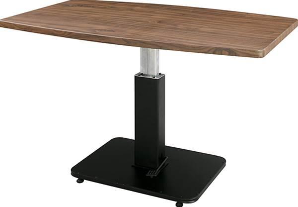 ジオ/リフトテーブル 昇降テーブル MIP-52BR 【代引き不可】