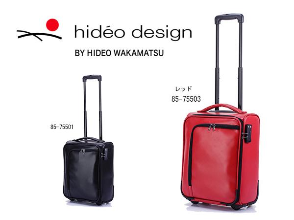 ヒデオ デザイン HIDEO DESIGN アイラ TSAカードロック キャリー スーツケース キャビンサイズ 85-75503 レッド 2輪 Sサイズ 機内持ち込み可 キャリーバッグ ソフトケース (代引き不可)【inte_D1806】