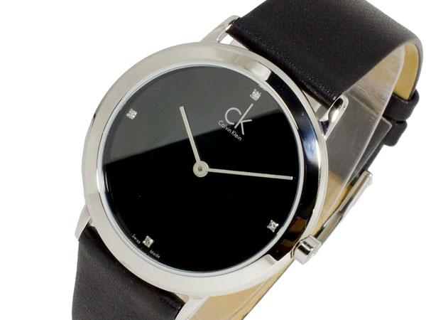 17e424a7d rikomendo  Calvin Klein CALVIN KLEIN minimal quartz men s watch ...