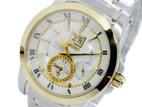 セイコー SEIKO プルミエ Premier キネティック メンズ パーぺチュアル 腕時計 SNP094P1【送料無料】【ポイント10倍】