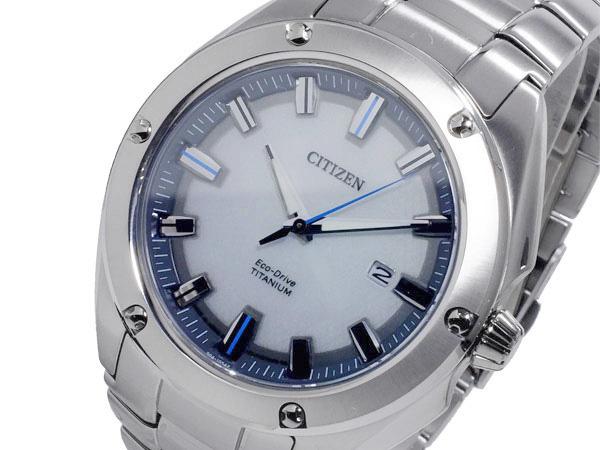 シチズン CITIZEN エコドライブ メンズ 腕時計 時計 BM7130-58A