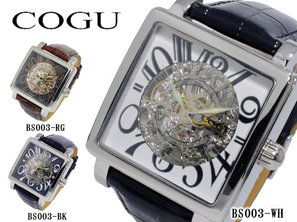 コグ COGU 自動巻き メンズ スケルトン 腕時計 時計 BS003-WH ホワイト