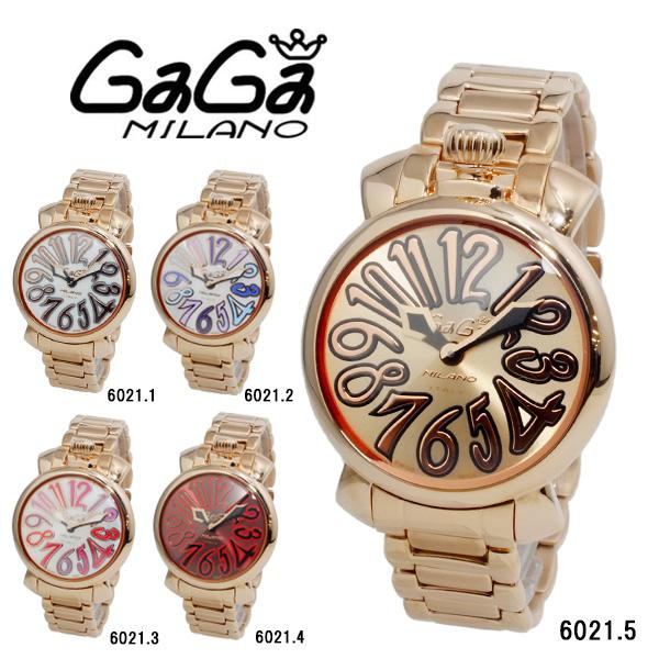wholesale dealer 9c14a 2d4ef ガガ ミラノ GAGA マニュアーレ 35MM レディース 腕時計 6021.5 ピンクゴールド【送料無料】【ポイント10倍】 リコメン堂