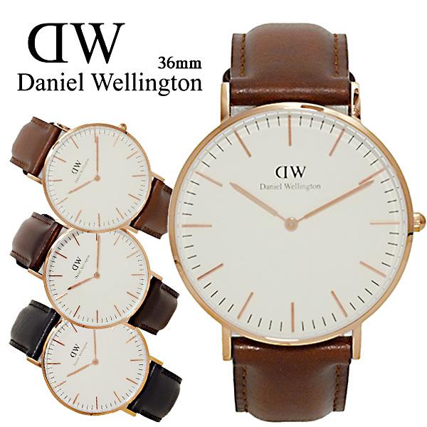 ダニエルウェリントン Daniel Wellington セントアンドリュース 36 ユニセックス 腕時計 0507DW【送料無料】