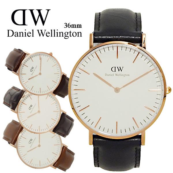 ダニエルウェリントン Daniel Wellington シェフィールド 36 クオーツ ユニセックス 腕時計 0508DW