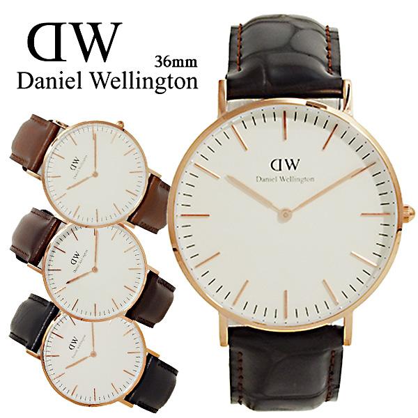 ダニエルウェリントン Daniel Wellington ヨーク 36 クオーツ ユニセックス 腕時計 0510DW【送料無料】