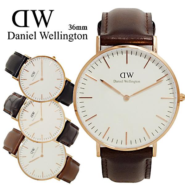 ダニエルウェリントン Daniel Wellington ブリストル 36 クオーツ ユニセックス 腕時計 0511DW