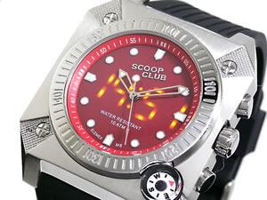 SCOOP CLUB スクープクラブ 腕時計 LED 方位計 SA6801-19【送料無料】
