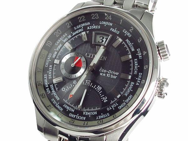 シチズン CITIZEN エコドライブ 腕時計 ワールドタイム BR0015-52E【ポイント10倍】