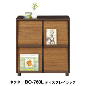 ディスプレイラック フラップ 棚 ネクター.BO-760L ディスプレイラック ユーアイ(代引き不可)