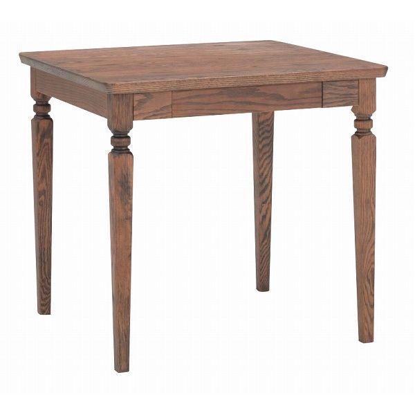 ミキモク ダイニングテーブル アビーロード ダークブラウン 75×70×70cm ATO-120550 RLB(代引不可)【送料無料】【inte_D1806】