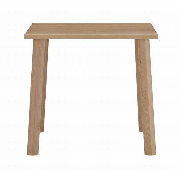 ミキモク ダイニングテーブル 楓の森 ナチュラル 角タイプ 80×80cm KMT-800 KML-744 KNA(代引不可)【送料無料】