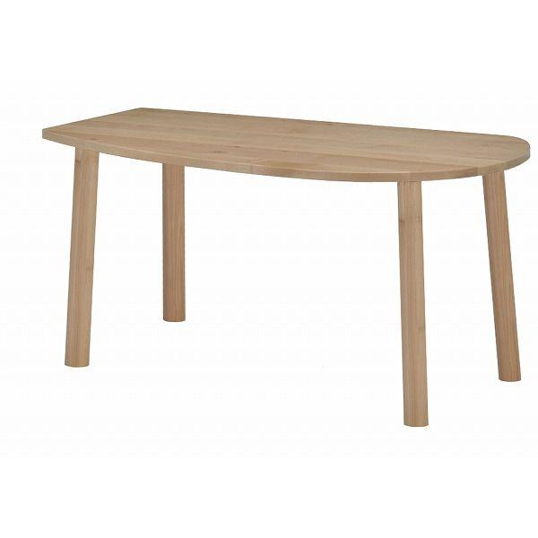 ミキモク ダイニングテーブル 楓の森 ナチュラル 150×85cm KMLT-1530R KML-744 KNA(代引不可)【送料無料】