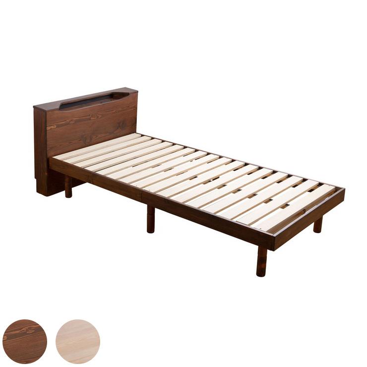 ファビオ すのこベッド シングル 床高3段階調整 パイン材 LED照明 2口コンセント付 ベッド ベッドフレーム 照明付き(代引不可)【送料無料】