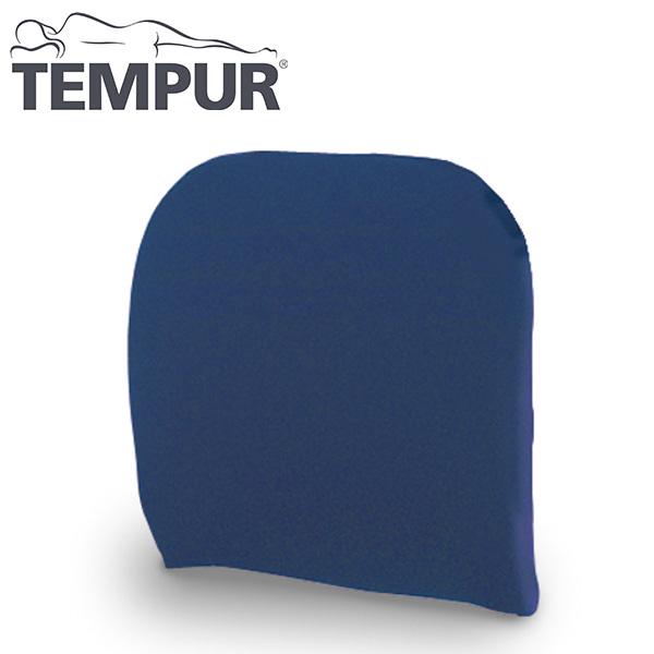 テンピュール ランバーサポート 正規品 3年間保証付 低反発 tempur【送料無料】【正規品】