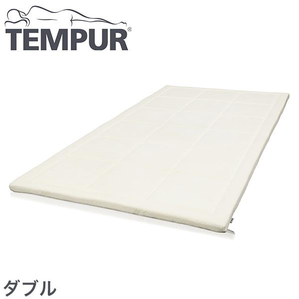 テンピュール トッパーデラックス 3.5 ダブル tempur topper deluxe 3.5 マットレス【正規品】