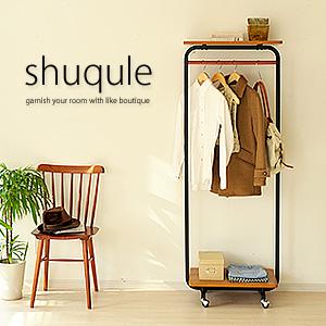ハンガーラック ポールハンガー 衣類収納 ハンガー 木製 ハンガーラック shuqule 〔シュクレ〕60 棚付【送料無料】
