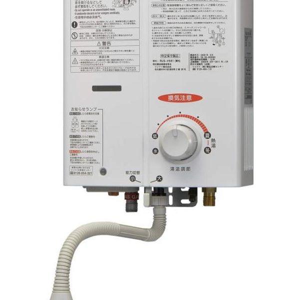 リンナイ 湯沸かし器 RUS-V561(WH) 13A 【都市ガス】 ホワイト【送料無料】