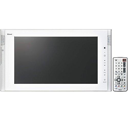 リンナイ 浴室テレビ 16型 DS-1600HV-W ホワイト 地デジ対応 【設置工事不可】(代引不可)【送料無料】【S1】