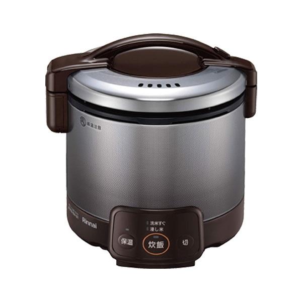 リンナイ 電子ジャー付 こがまる ガス炊飯器 0.5~3合 こがまる RR-030VQ(DB)-LPG プロパンガス(LPガス) ガス炊飯器 RR-030VQ(DB)-LPG ダークブラウン【送料無料】, ヤマサちくわ:b8f759b8 --- officewill.xsrv.jp