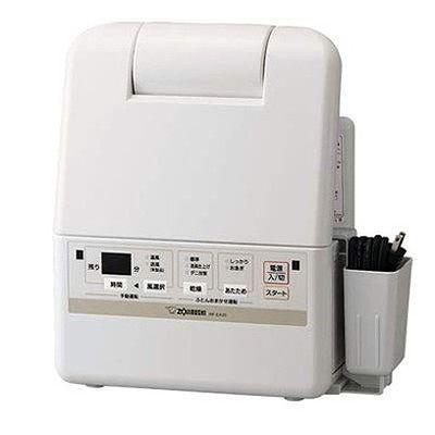象印 ふとん乾燥機 スマートドライ RF-EA20-WA ホワイト 布団乾燥【送料無料】【S1】