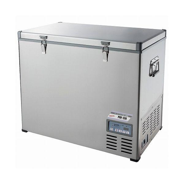 ナカトミ ポータブル冷凍冷蔵庫 128L PRF-128 冷凍庫 冷蔵庫 ステンレス(代引不可)【送料無料】【S1】