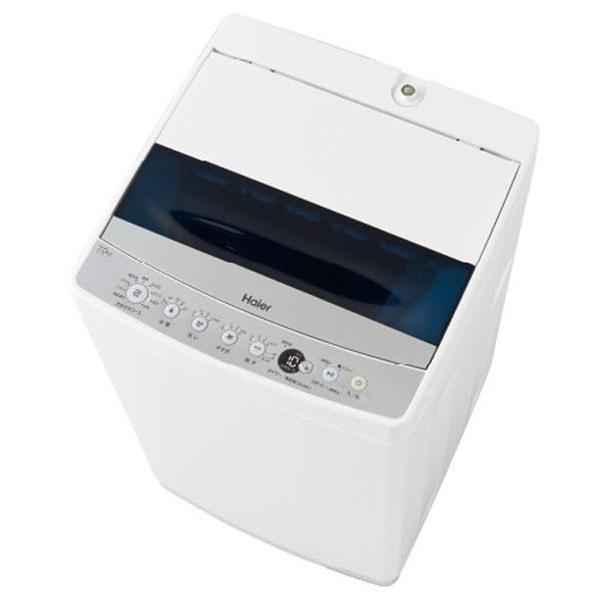 ハイアール 全自動洗濯機 7.0kg 風乾燥機能付 JW-C70C-W(代引不可)【送料無料】【S1】