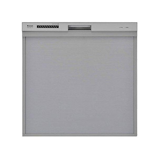 リンナイ 食器洗い乾燥機 RKW-404A-SV シルバー 食器乾燥機 食洗機(代引不可)【送料無料】【S1】