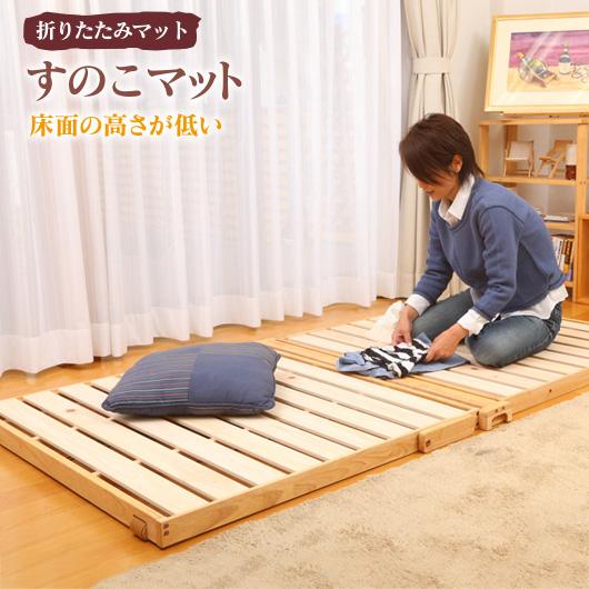 スプリング付ひのきスノコマット 木製 ヒノキ 折りたたみ すのこ 日本製 天然木 完成品 カビ防止 コンパクト 省スペース【送料無料】