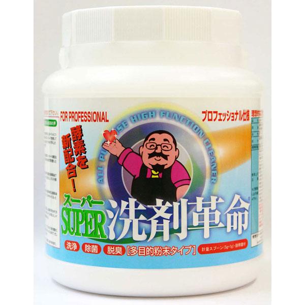 SUPER洗剤革命1kg 日本製 /12点入り(代引き不可)【inte_D1806】
