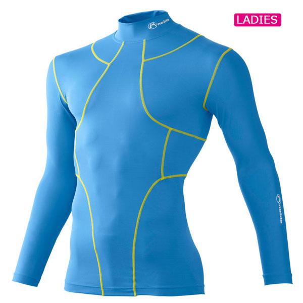皮膚感覚 YS オールインワン ロングスリーブシャツ [レディース] #400661 (日本製) ブルー(Lサイズ)/6点入り(代引き不可)