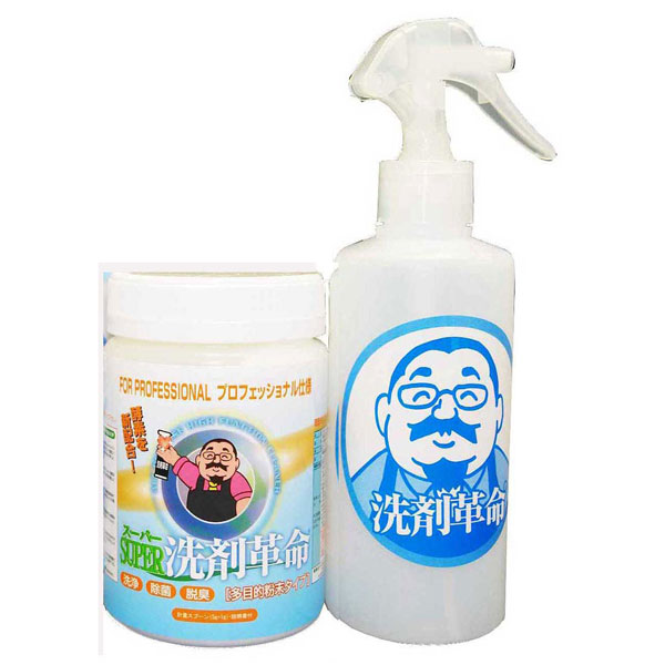 SUPER洗剤革命300gスプレーセット 日本製 /60点入り(代引き不可)