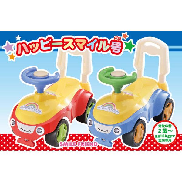 ハッピースマイル号 乗用玩具 /12点入り(レッド)(代引き不可)【送料無料】