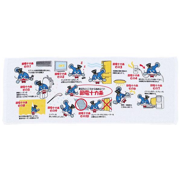 今治産タオル 柄入りフェイスタオル 節電タオル (200匁パイル) 日本製 /500点入り(代引き不可)