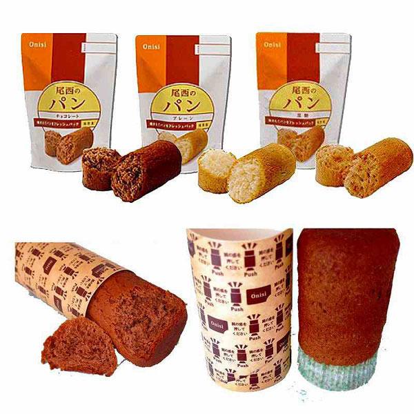 【Onisi】尾西 保存パン ・チョコレート味・プレーン味・黒糖味 各30袋セット 保存期間3年 (日本製) (代引き不可)【S1】