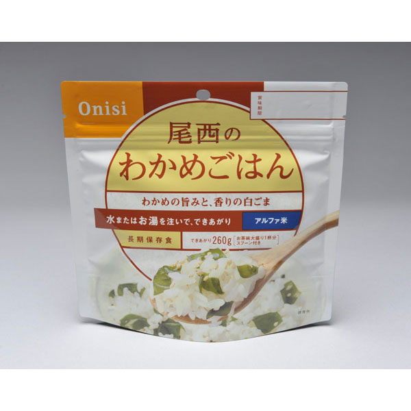 【Onisi】尾西 アルファ米 保存食 わかめごはん601SE 50食分×2セット 保存期間5年 (日本製) (代引き不可)