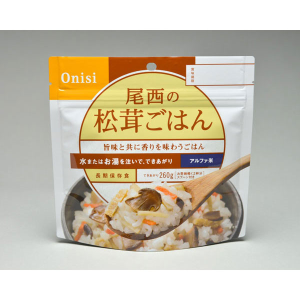 Onisi 尾西 アルファ米 保存食 松茸ごはん1401SE 50食分×2セット 保存期間5年 日本製 代引き不可 送料無料 新学期 ひな祭り 年越し 父の日