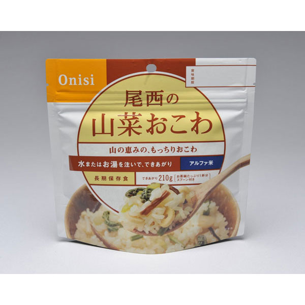 【Onisi】尾西 アルファ米 保存食 山菜おこわ401SE 50食分×2セット 保存期間5年 (日本製) (代引き不可)