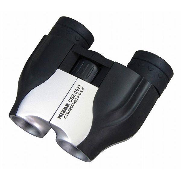 【MIZAR-TEC】ミザールテック 8~20倍21ミリ口径 ズーム コンパクト双眼鏡CBZ-2021 /5点入り(代引き不可)【送料無料】