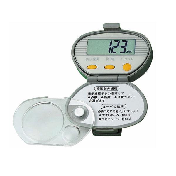 【SPALDING】スポルディング Wルーペ付多機能歩数計 ブラック 日本製 NO3900 /10点入り(代引き不可)