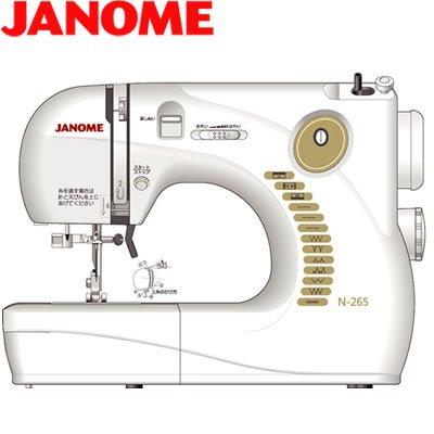 コンパクト電子制御ミシン N-265 【JANOME】ジャノメ 電子制御ミシンN-265 /2点入り(代引き不可)【S1】