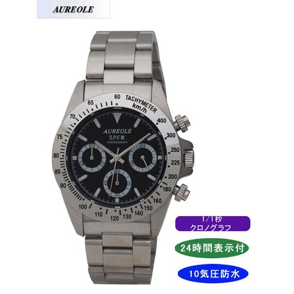 【AUREOLE】オレオール メンズ腕時計 SW-581M-1 クロノグラフ 24時間表示付 10気圧防水 /1点入り(代引き不可)