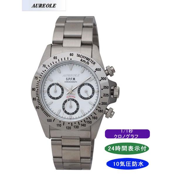【AUREOLE】オレオール メンズ腕時計 SW-581M-3 クロノグラフ 24時間表示付 10気圧防水 /5点入り(代引き不可)