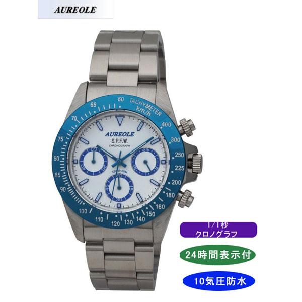 【AUREOLE】オレオール メンズ腕時計 SW-581M-4 クロノグラフ 24時間表示付 10気圧防水 /10点入り(代引き不可)
