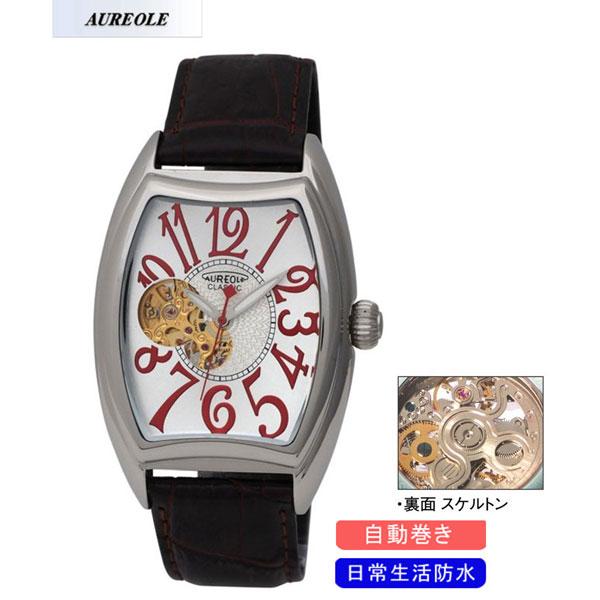 【AUREOLE】オレオール メンズ腕時計 SW-580M-3 アナログ表示 自動巻 スケルトン 日常生活用防水 /1点入り(代引き不可)